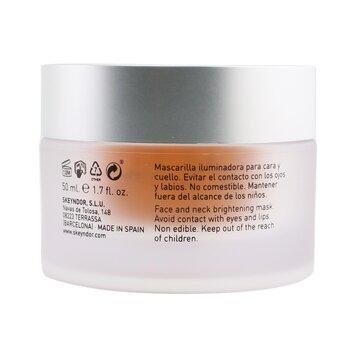 MyMask Fruit Jam - Iluminating Effect & Renewing Peeling Mask  50ml/1.7oz