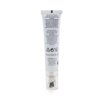 Power Hyaluronic Cooling Eye Contour & Eyelashes Gel  15ml/0.51oz