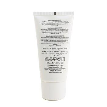 Essential Moisturising Emulsion (For Oily & Combination Skins)  50ml/1.7oz