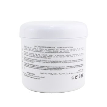 Essential Hydratant Mask Cream (For Dry & Normal Skins) (Salon Size)  500ml/16.9oz