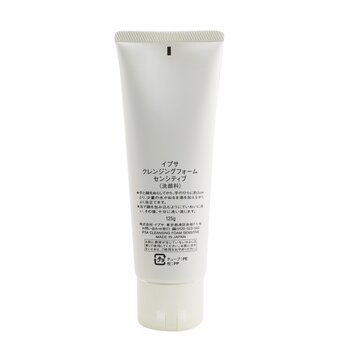 Cleansing Foam Sensitive 125g/4.4oz