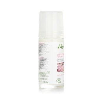 Deodorant - For Sensitive Skin  50ml/1.7oz