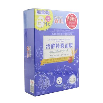 Active Enzyme Moisturizing Facial Mask  8pcs