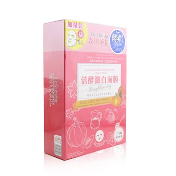 Active Enzyme Brightening Facial Mask  8pcs