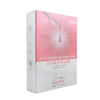 S.O.S Brightening Watery Mask  10pcs