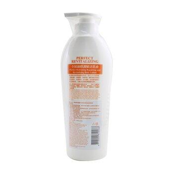 7's Moisturizing Perfect Hydrating Repairing & Revitalizing Body Lotion  400g/13.3oz