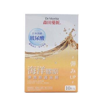 Collagen Repair Essence Facial Mask  10pcs