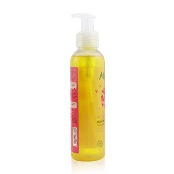 Nectar De Roses Milky Cleansing Oil  145ml/4.9oz