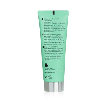 Sensitive Cream Mask - Intensive Care Mask For Sensitive Skin  75ml/2.53oz