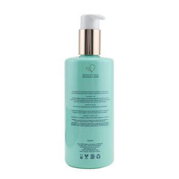 Enriched Body Lotion  300ml/10.14oz
