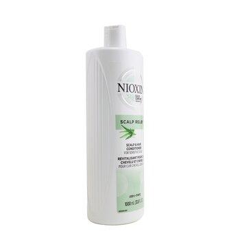 Scalp Relief Scalp & Hair Conditioner (For Sensitive Scalp)  1000ml/33.8oz