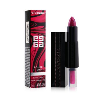 Rouge Interdit Marbled Lipstick  3.4g/0.12oz