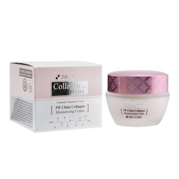 Collagen Extra Moisturizing Cream  60ml/2oz