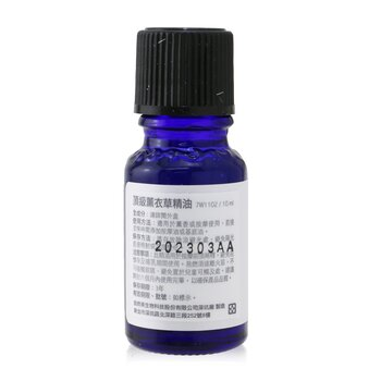Spice Of Beauty Essential Oil - Lavender Essential Oil  10ml/0.3oz
