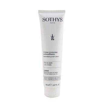 Redensifying Youth Cream (Salon Size)  150ml/5.07oz