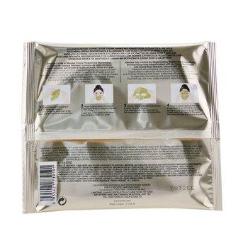 Absolue Регенерирующая Осветляющая Кремовая Маска  5x15g/0.5oz