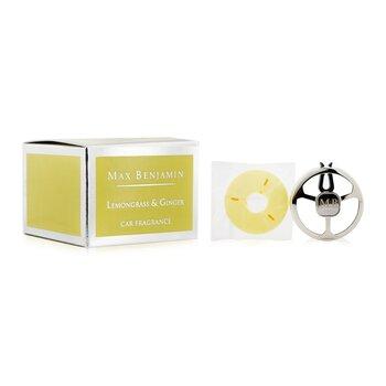 Car Fragrance - Lemongrass & Ginger  1pc