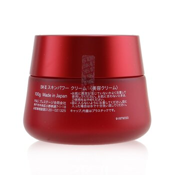Skinpower Cream  100g/3.3oz