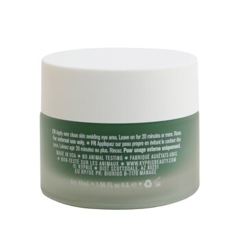 Cerulean Soothing Hydration Recovery Mask  46ml/1.56oz