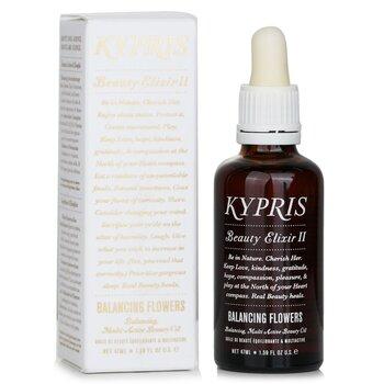 Beauty Elixir II - Balancing, Multi Active Beauty Oil (With Balancing Flowers)  47ml/1.59oz