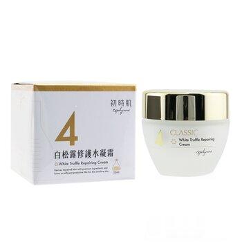 White Truffle Repairing Cream (Exp. Date: 09/2021)  50ml/1.7oz