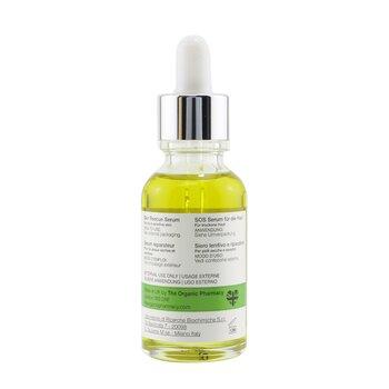 Skin Rescue Serum (For Dry & Sensitive Skin)  30ml/1oz