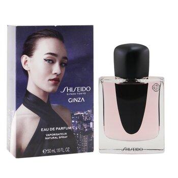 Ginza Eau De Parfum Spray  50ml/1.7oz