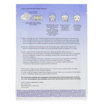 Luminous Deep Hydration Lifting Mask  4x20ml/0.68oz