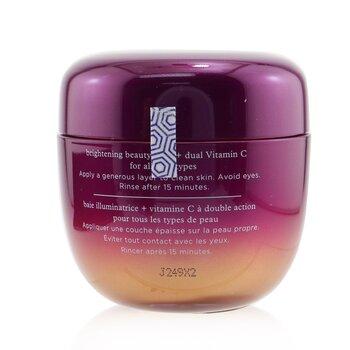 Violet-C Radiance Mask - For All Skin Types  50ml/1.7oz