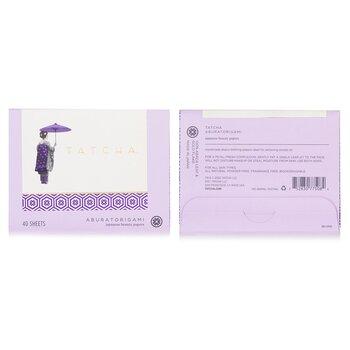 Aburatorigami Japanese Blotting Papers  40sheets