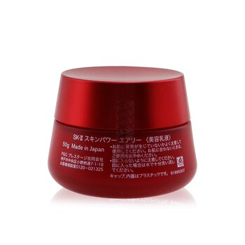 Skinpower Airy Milky Lotion  50g/1.7oz