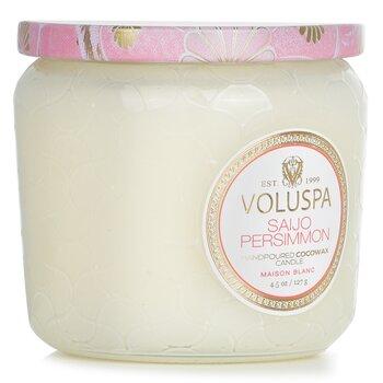 Petite Jar Candle - Saijo Persimmon  127g/4.5oz