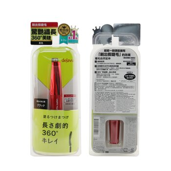 Fiberwig Ultra Long Mascara E  7.2g/0.24oz