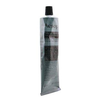 Resolute Hydrating Body Balm  100ml/3.4oz