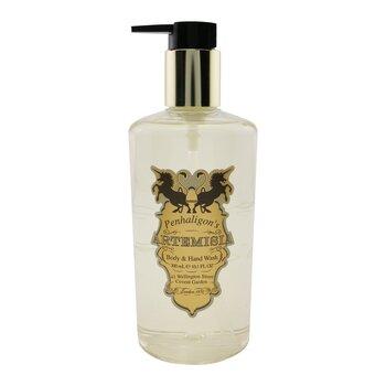 Artemisia Body & Hand Wash  300ml/10.1oz